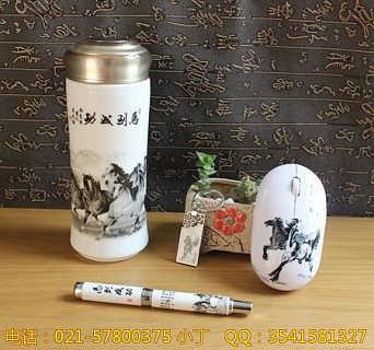 上海创意老同学聚会纪念品定制陶瓷保温杯定制