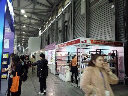 2018上海OEM贴牌代加工猪肉脯展览会