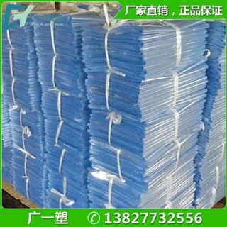 大量供应pvc塑料薄膜衣柜门热收缩膜包装袋门窗收缩膜可订制