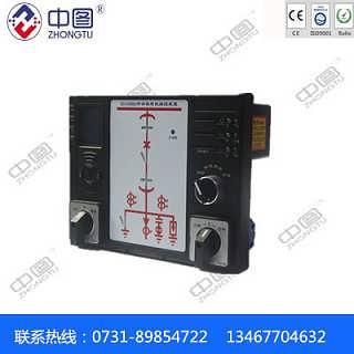 中汇电气DN8700开关柜智能操控装置液晶款 供应商