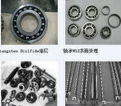 WS2固体润滑液氧设备涡轮泵-比尔安达(上海)润滑材料有限公司销售部