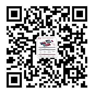 广州秋季美博会扫码参展处