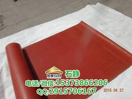 江苏镇江橡胶垫天然橡胶绝缘板