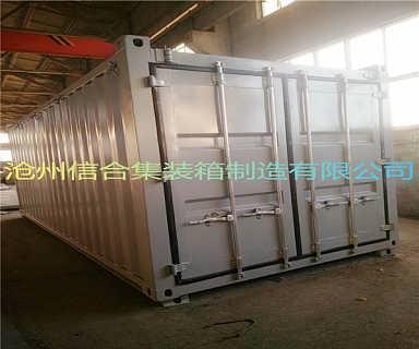开顶集装箱 20英尺开顶集装箱 沧州集装箱制造厂家