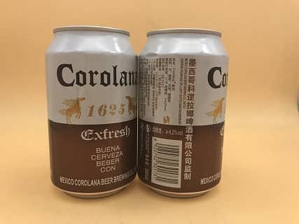 330ml新品上市易拉罐夜场啤酒招商-青岛畅岛啤酒有限公司