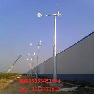 灯用垂直轴离网风力发电机3000W