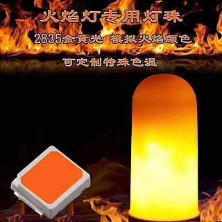2835金黄光0.2W贴片led灯珠1400-1600K金黄光