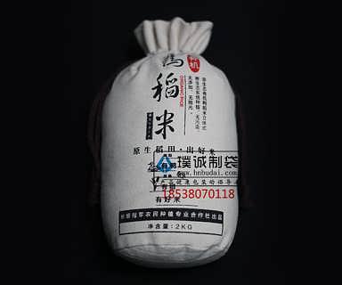 湖南环保礼品棉布大米袋制造商-环保束口帆布面布袋图片