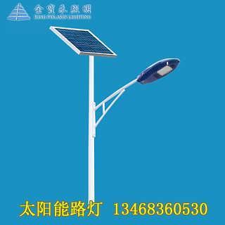 涪陵太阳能led路灯公司