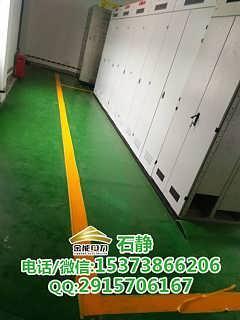 安徽黄山橡胶绝缘垫_金能电力厂家直销质检合格品质保障