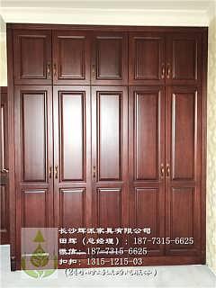 长沙实木家具厂价格实惠、实木推拉门、房门订做行业领先
