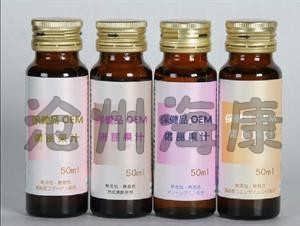 药用保健品瓶安全可靠