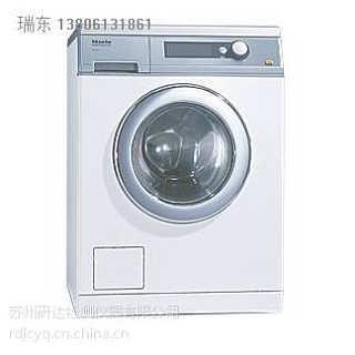 标准洗衣机/德国米勒洗衣机/PW6055洗衣机/衣德国米勒洗