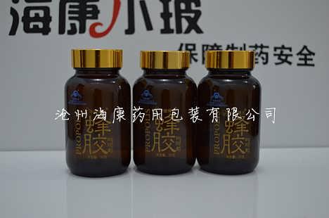 高硼硅保健品玻璃瓶供应厂家