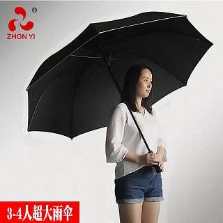 中益33寸超大高尔夫伞纤维防风晴雨伞