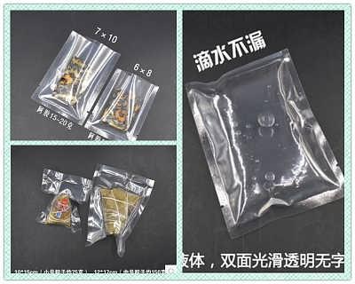 许昌食品真空袋,魏都区印刷真空袋,牛肉包装袋,价格