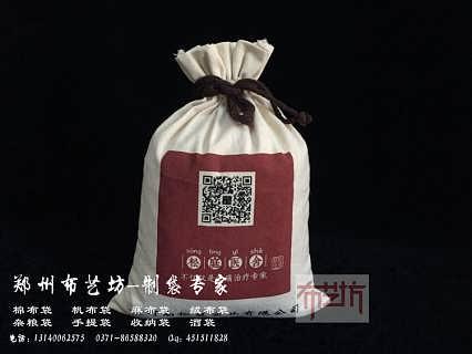 环保大米袋帆布袋定制 帆布面粉袋定制 棉布小米袋定做价格