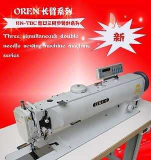 供应日本奥玲特制长臂平车电脑缝纫机