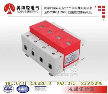 LHNY1-50奥博森电涌保护器