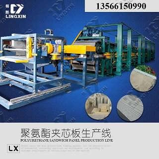 领新聚氨酯pu电热板发泡生产线-浙江领新机械科技股份有限公司