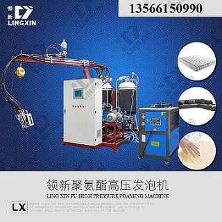 供应领新聚氨酯puB型枕发泡设备-浙江领新机械科技股份有限公司