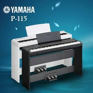 雅马哈电钢琴P115 键盘:88键-汕尾海星琴行