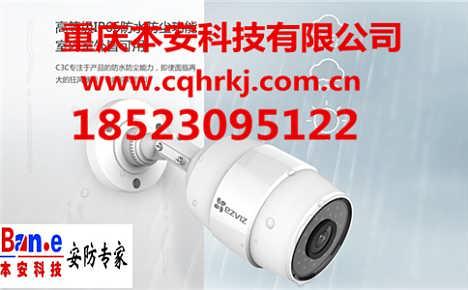 监控安防系统,重庆监控安防系统,本安科技安防专家为您服务