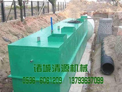 高速公路污水处理设备生产厂家