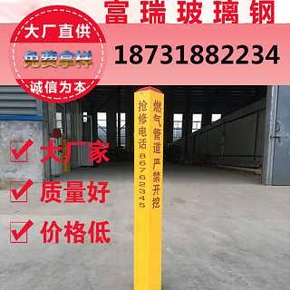 [方形柱式]玻璃钢地桩-(西安)玻璃钢地桩-玻璃钢地桩指定加工厂家