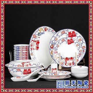 高档手绘陶瓷餐具   青花玲珑陶瓷餐具  56头骨瓷餐具