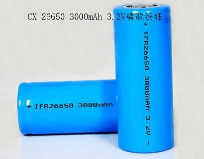 厂家供应26650 3300mAh 3.2V磷酸铁锂电池