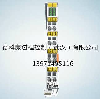 供应BECKHOFF KL3204通道输入端子模块