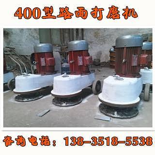 吉林350型打磨机,路面打磨机厂家