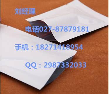 氯磷定原料药 厂家价格