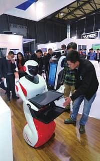 China robot expo-2018中国北京机器人展正式启动
