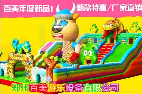 新款儿童充气城堡 儿童充气滑梯全新销售热线