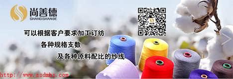 麻灰纱尚善德专业棉纱厂家-江阴市尚善德纺织品有限公司