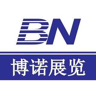 日本东京家具家居用品展//日本东京室内装潢展