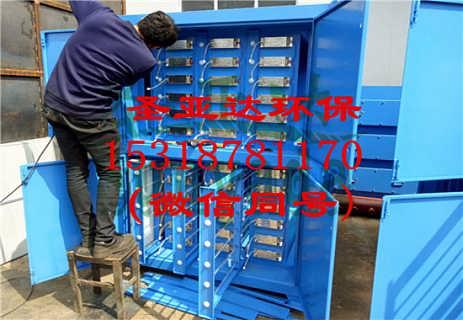 太原【废气净化塔图片 】UV光解废气净化器