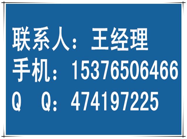 HCD3型永磁机构控制器