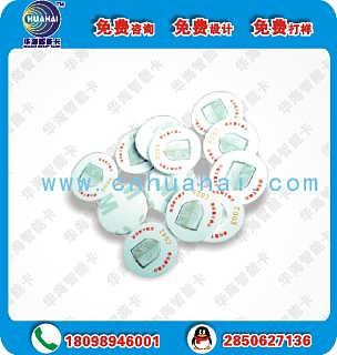 原装S70钱币卡 进口S70钱币卡 13.56MHZ高频钱币卡