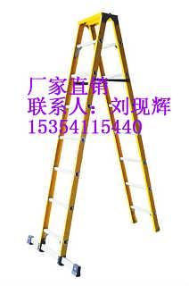 定做6米玻璃钢单梯嘉峪关全绝缘硬梯玻璃钢人字梯