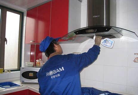 家政保洁如何增加家电清洗服务赚钱 油烟机清洗设备厂家
