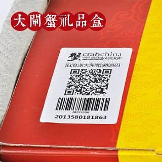 南京2017阳澄湖大闸蟹价格|北京大闸蟹文化