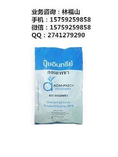 广东生物有机肥 专业配方实力厂家