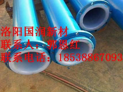 衡水衬塑管