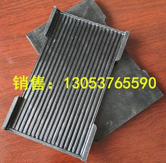 特价7a-4胶垫价格,50kg/m钢轨复合橡胶垫厂家