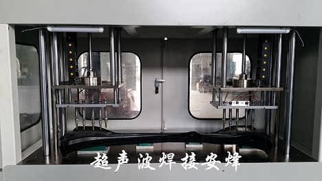 汽车行李箱侧饰板总成超声波焊接机
