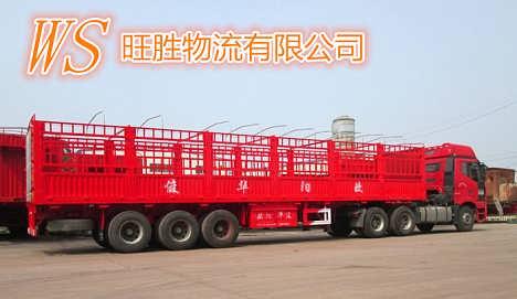 成都到佛山深圳13米高栏车平板车运输公司