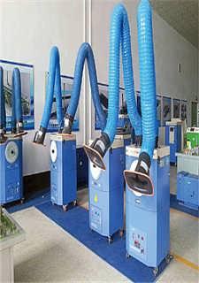 河北邢台机械厂焊烟净化装置  移动式焊烟净化器
